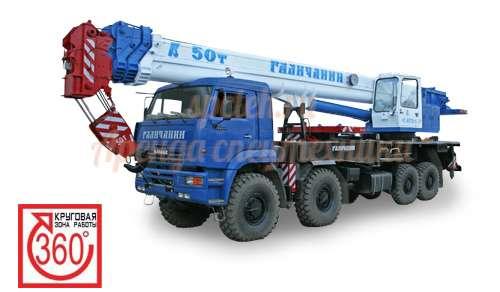 Автокран КС-65713-5